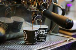 Istanbul Coffee Festival 2016